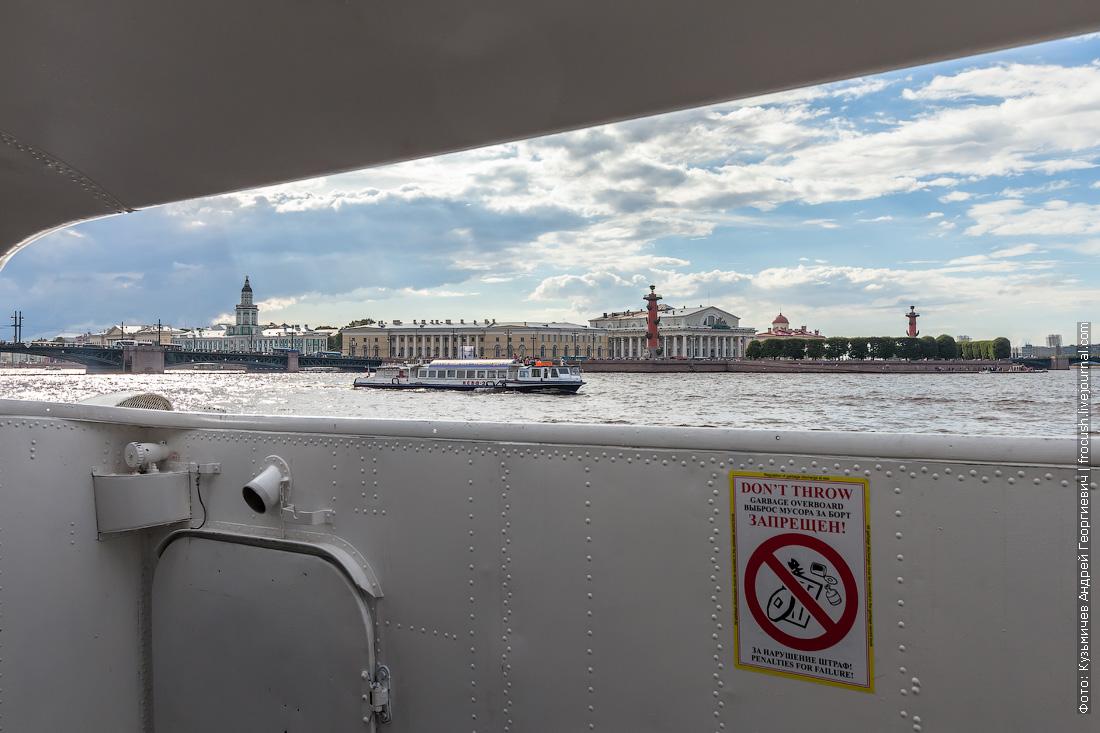 теплоход Нева-2