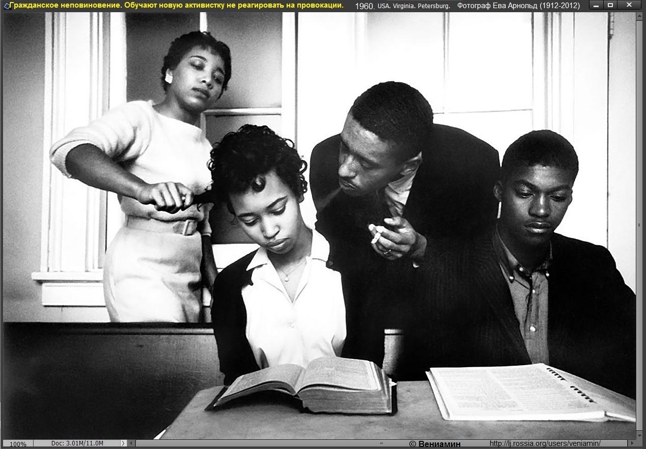 Движение гражданского неповиновения. Учат не реагировать на провокации. 1960. фото Ева Арнольд(1912-2012)