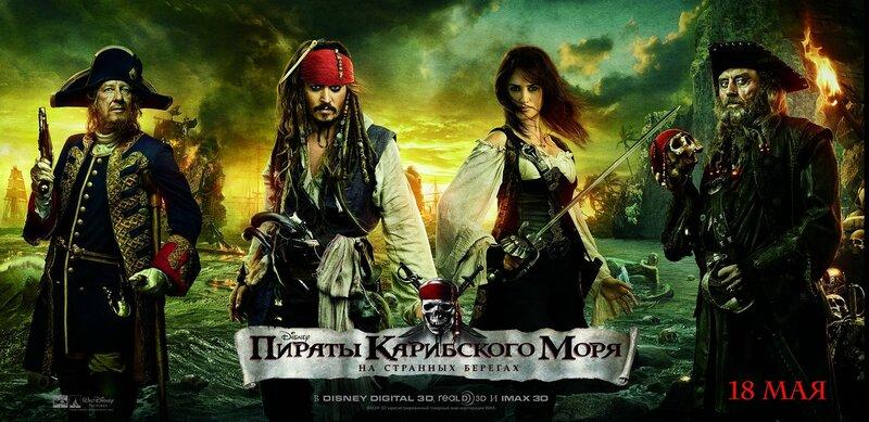 ПКМ 4. Постер.
