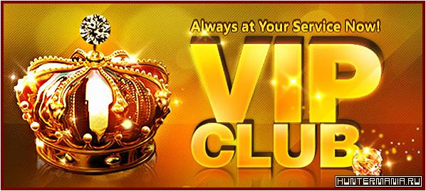 Акции виртуального игрового клуба