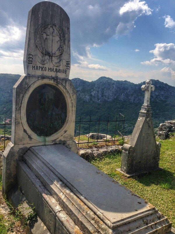 Маршрут Krug oko Korita и ущелье Grlo Sokolovo