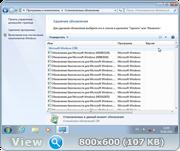 Windows 7 (x86-5in1 x64-4in1 DVD5) update 15.08.2016 by 1Pawel [Ru]