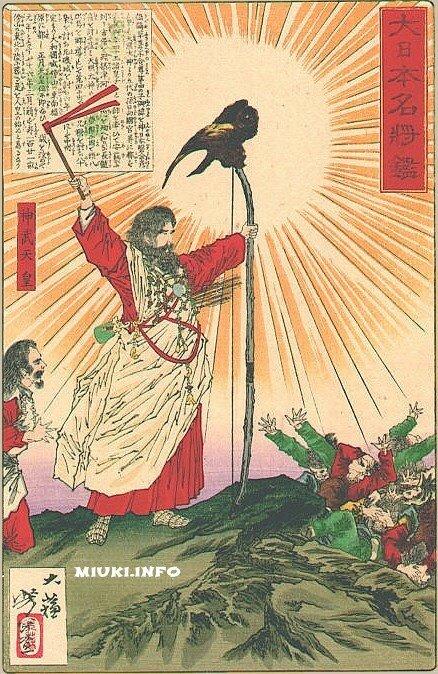 Трёхлапая ворона Ятагарасу
