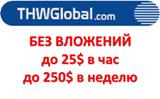 BANER-200_300-v_1_3_full