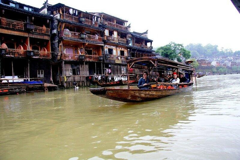 Venecia chino.