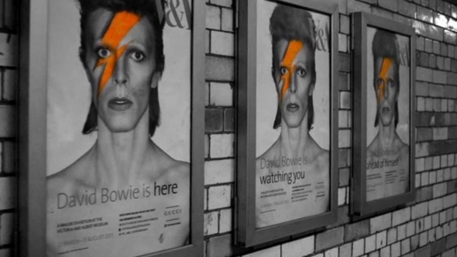 Воронежский кинотеатр покажет документальный фильм-выставку о Дэвиде Боуи