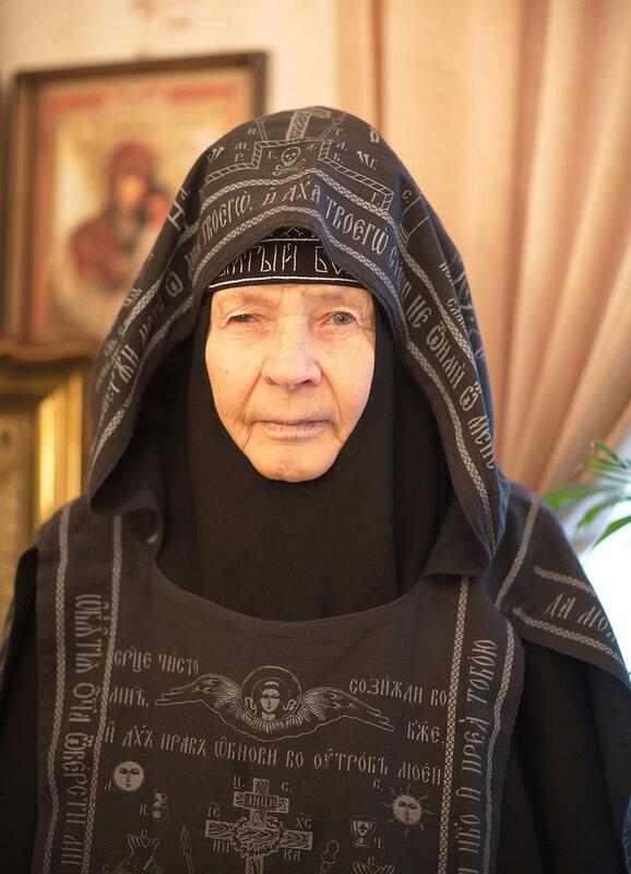 Схимонахиня Мелетия