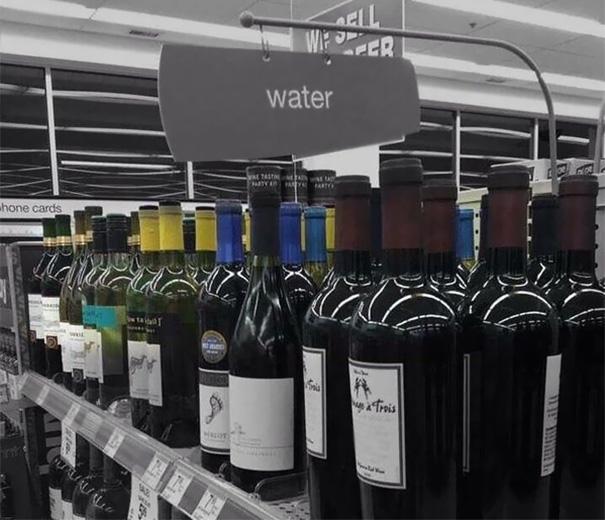 Видимо, Иисус проходил мимо и превратил воду в вино.
