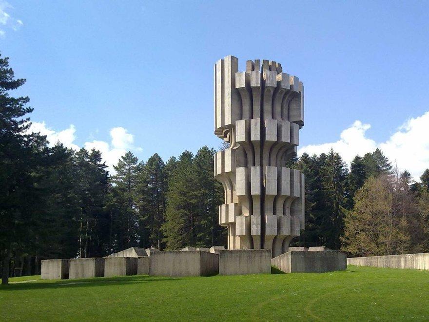 11. Мемориал (Босния)
