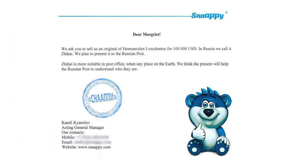 7 февраля компания «Снааппи», выпустившая мессенджер Snaappy, предложила Маргарит 100 тысяч долларов