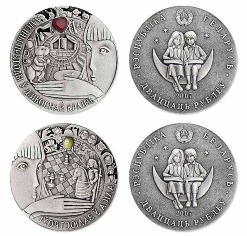 Беларусь, памятные монеты по сказкам.jpg