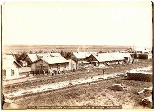 Временные постройки хозяйственного отдела на станции Челябинск