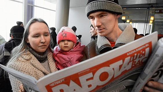 В РФ загод снизилось число зарегистрированных нигде неработающих на3,5%