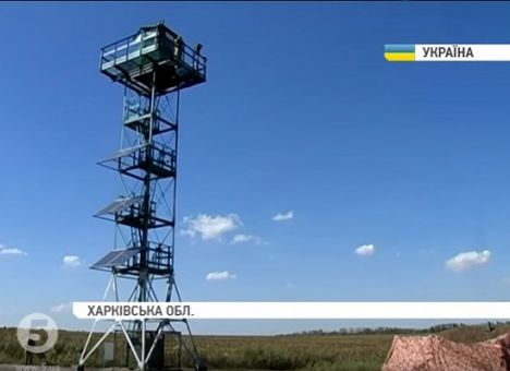 Награнице сРФ установили экспериментальную башню свидеонаблюдением