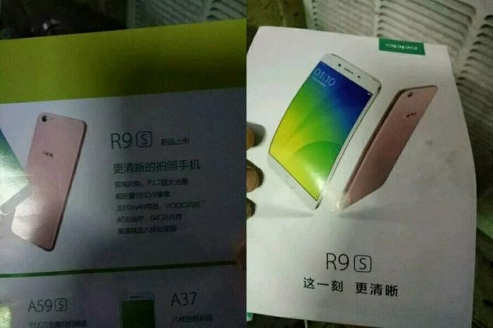 Последние данные о телефонах Oppo R9S иR9S Plus
