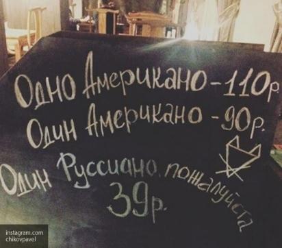 Назаправках «Газпром нефти» появился кофе «руссиано»