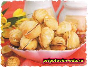 Печенье «Орешки» с необычной начинкой
