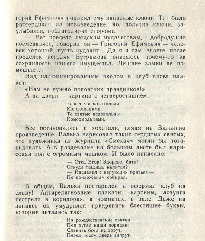 Захаров_рождество4.jpg