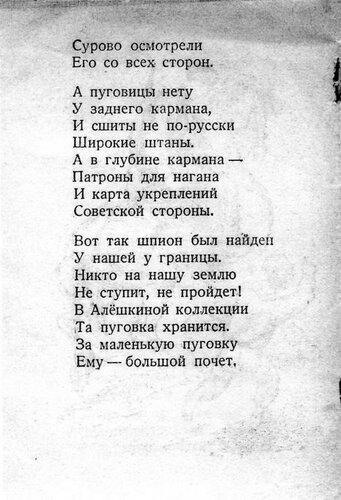 pugovka4.jpg