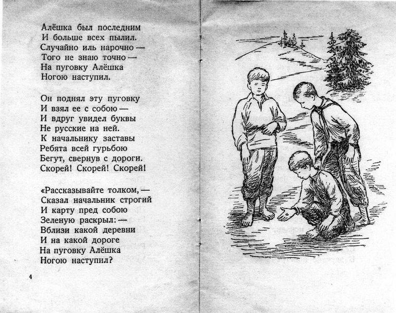 pugovka2.jpg