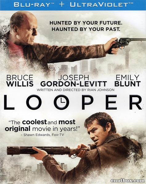 Петля времени / Looper (2012/BDRip/HDRip)
