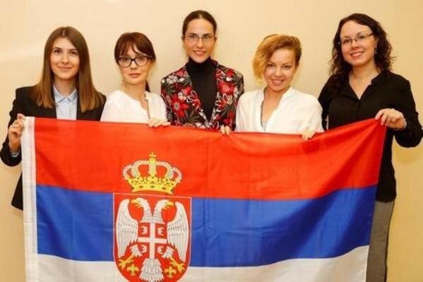 Сербия, сербский язык, курсы Разговор, Москва