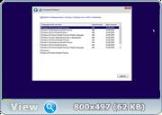 Windows 10 build 14936.rs_prerelease.160923-1700. Redstone 2 sura soft (Русская 32/64bit)