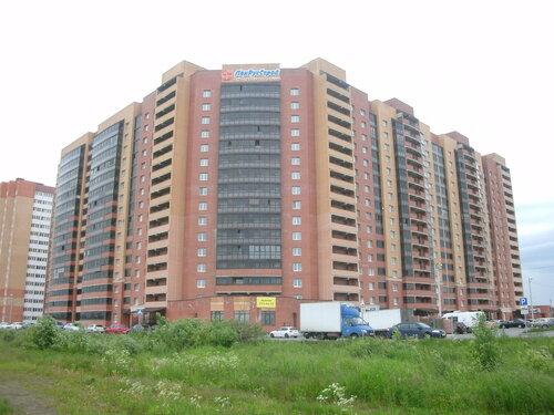 ул. Коммунаров 190