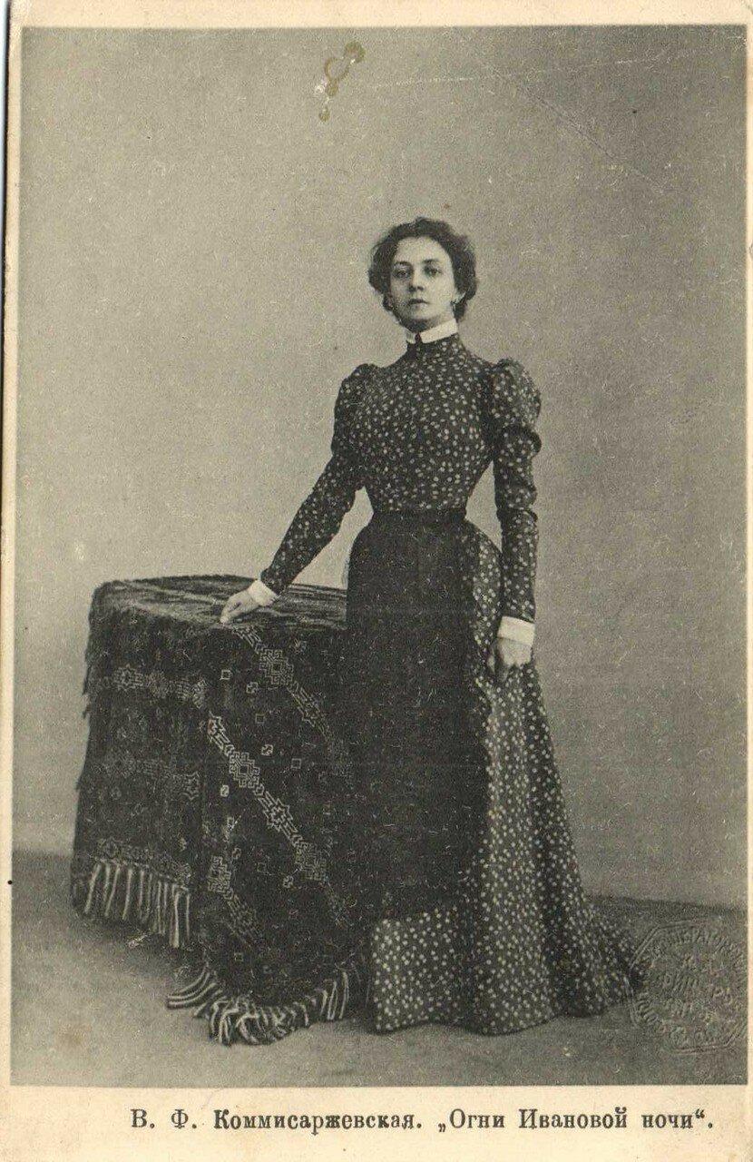 Была похоронена на Никольском кладбище Александро-Невской лавры