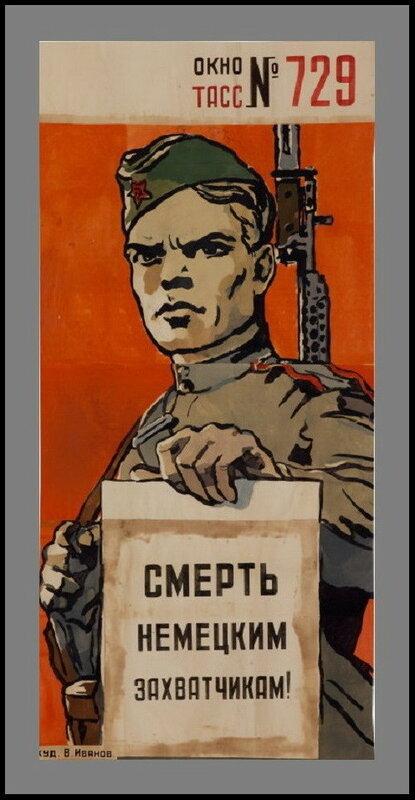 «Правда», 6 марта 1942 года, Смерть немецким захватчикам!