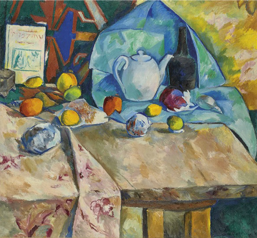 Натюрморт с чайничком и апельсинами, Гончарова Наталья(1881-1962) Кристис, 27 ноября, 2017