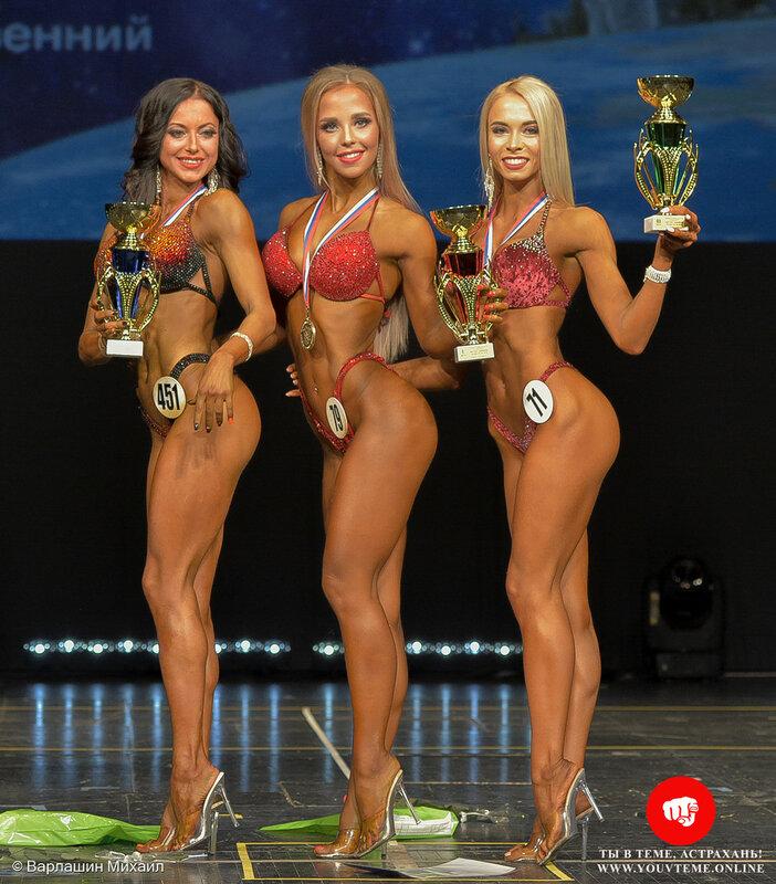 Категория: Фитнес-бикини 158см. Чемпионат России по бодибилдингу 2017