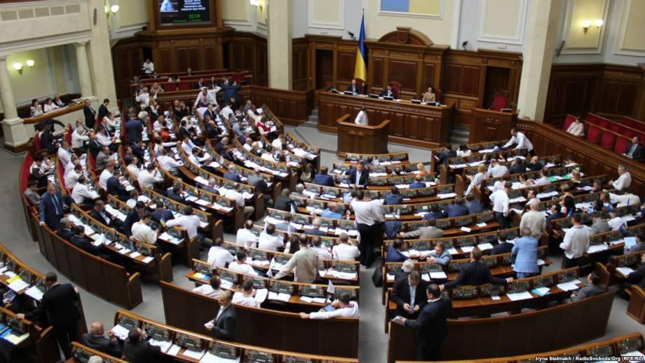 Рада поддержала во втором чтении законопроект о сельской медицине