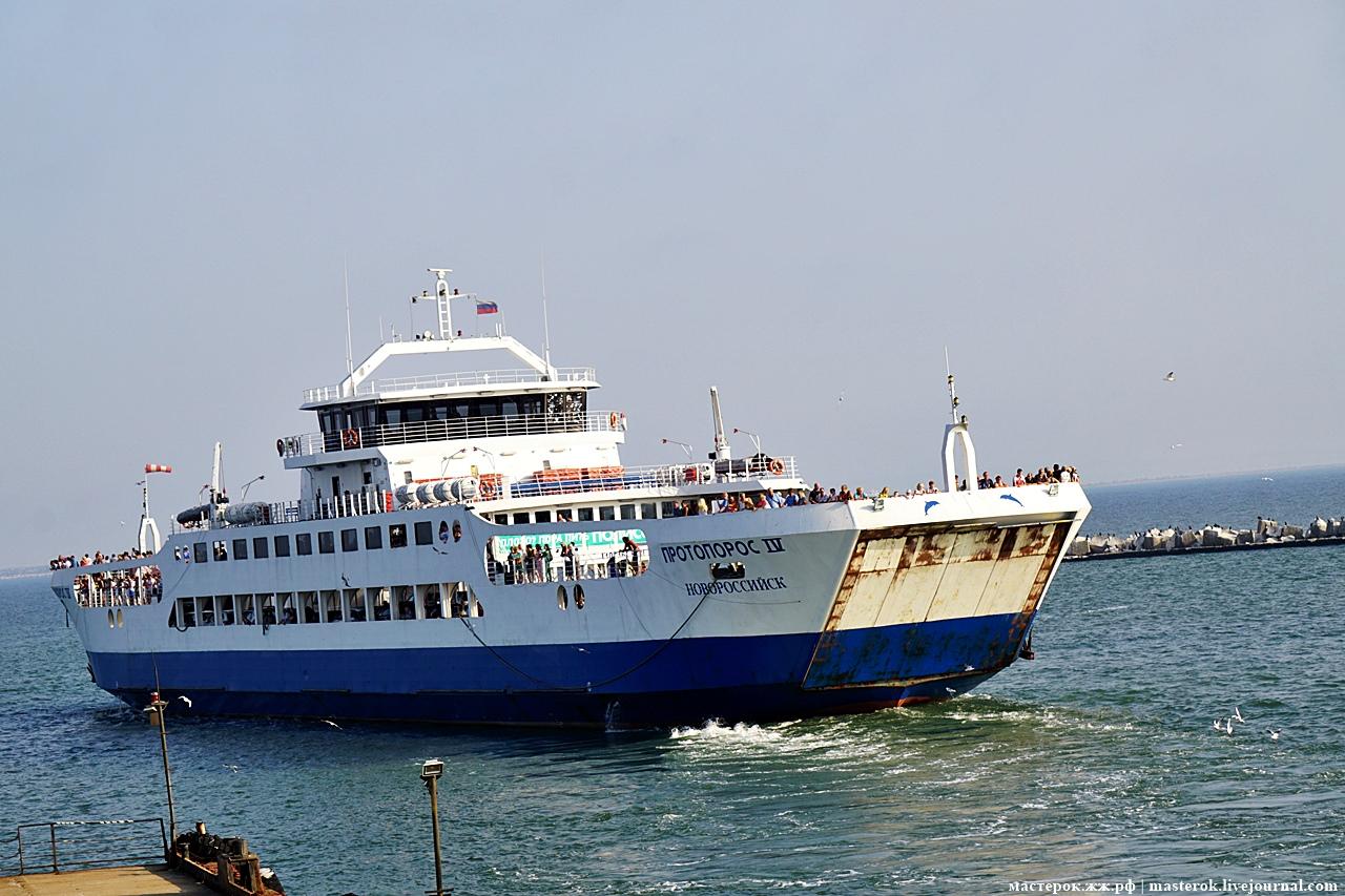 Потерять работу из за Крымского Моста