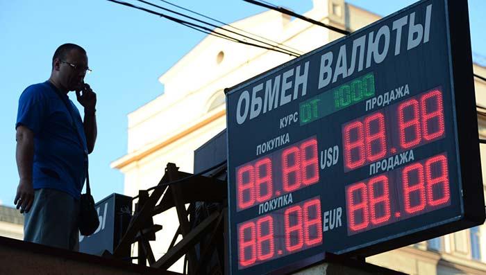 курс рубля к Новому году