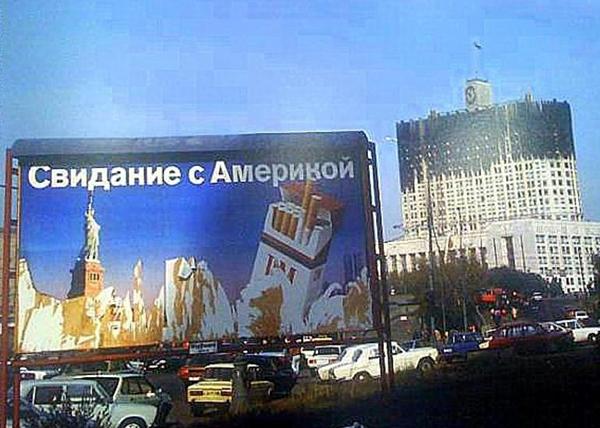 20171102_09-00-Юрий Жуков- Зачем Москве жуткая копия еврейской Стены плача и что она скрывает-pic4