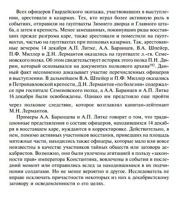 https://img-fotki.yandex.ru/get/477847/199368979.83/0_20f124_c9c3d1c1_XXXL.jpg