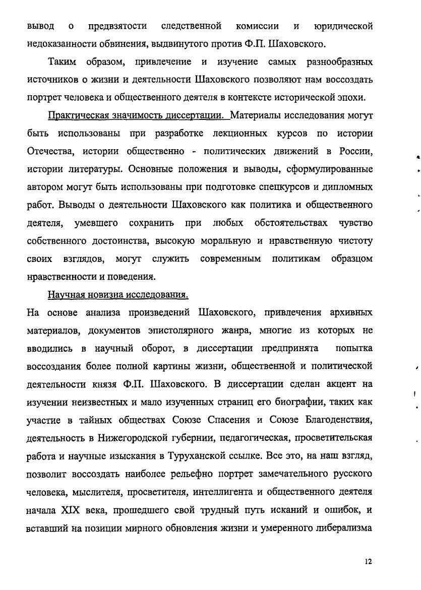 https://img-fotki.yandex.ru/get/477847/199368979.88/0_20f37f_80d5353d_XXXL.jpg