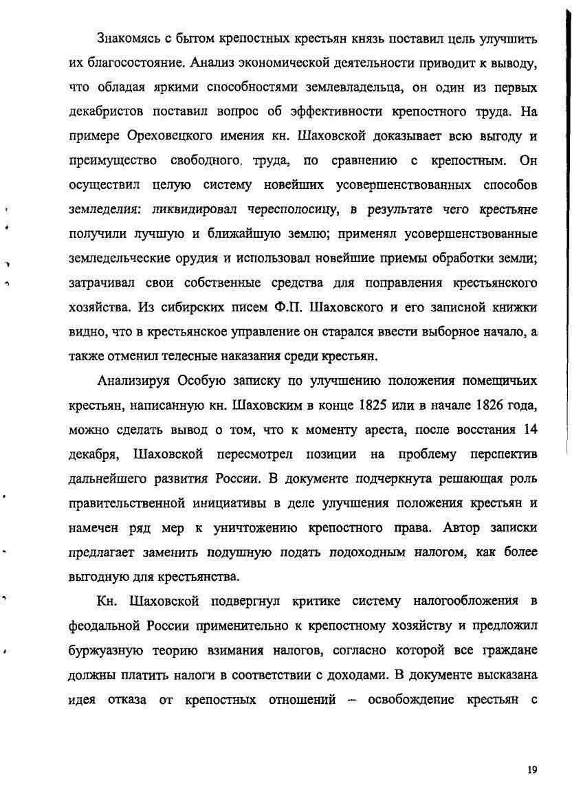 https://img-fotki.yandex.ru/get/477847/199368979.88/0_20f386_83052821_XXXL.jpg