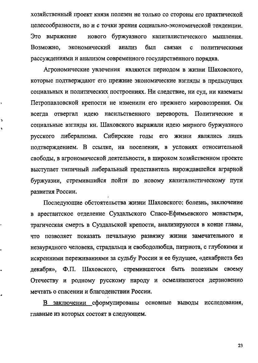 https://img-fotki.yandex.ru/get/477847/199368979.89/0_20f38a_59285d72_XXXL.jpg