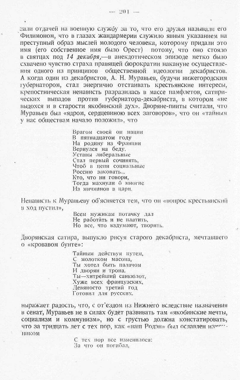 https://img-fotki.yandex.ru/get/477847/199368979.8a/0_20f3c0_1032c930_XXXL.jpg