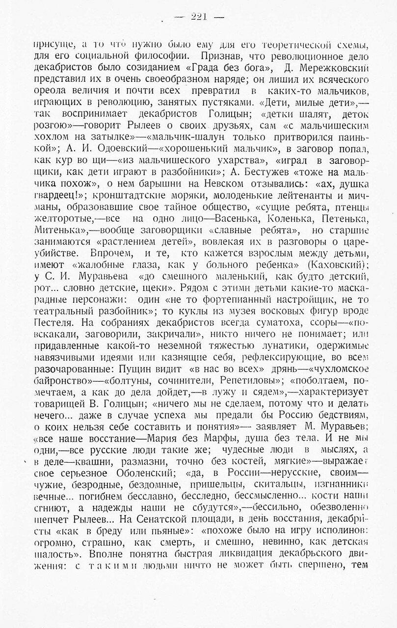 https://img-fotki.yandex.ru/get/477847/199368979.8a/0_20f3cf_1ef3e2bc_XXXL.jpg