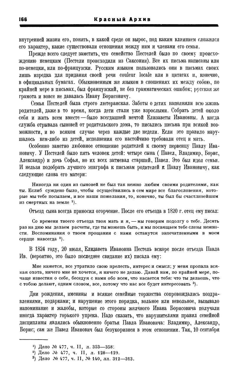 https://img-fotki.yandex.ru/get/477847/199368979.8a/0_20f524_2d2117a0_XXXL.png