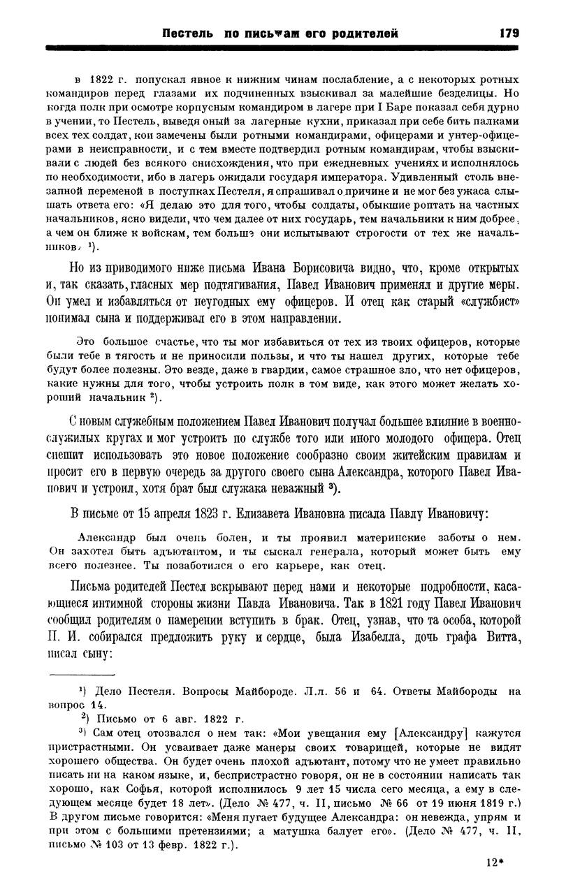 https://img-fotki.yandex.ru/get/477847/199368979.8a/0_20f531_99810795_XXXL.png