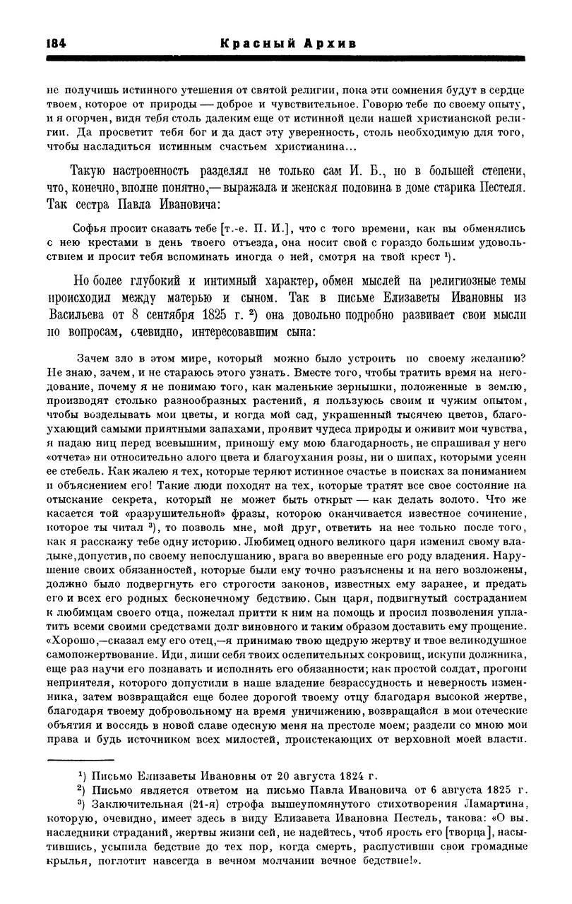 https://img-fotki.yandex.ru/get/477847/199368979.8a/0_20f53b_75d1ca57_XXXL.png