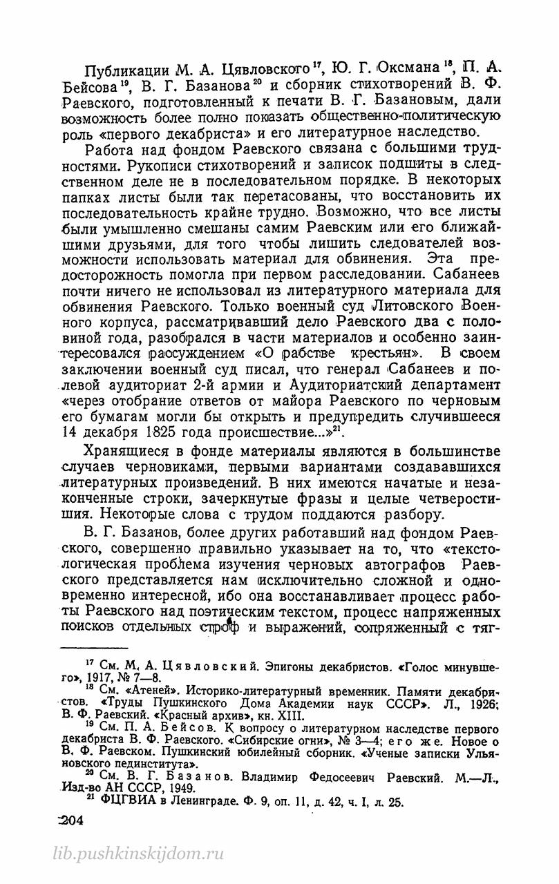 https://img-fotki.yandex.ru/get/477847/199368979.8e/0_20f600_5c146de5_XXXL.png