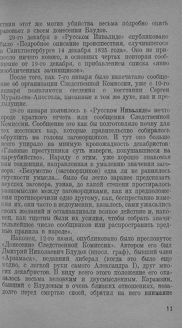 https://img-fotki.yandex.ru/get/477847/199368979.8f/0_20f65a_2b29909c_XXXL.jpg