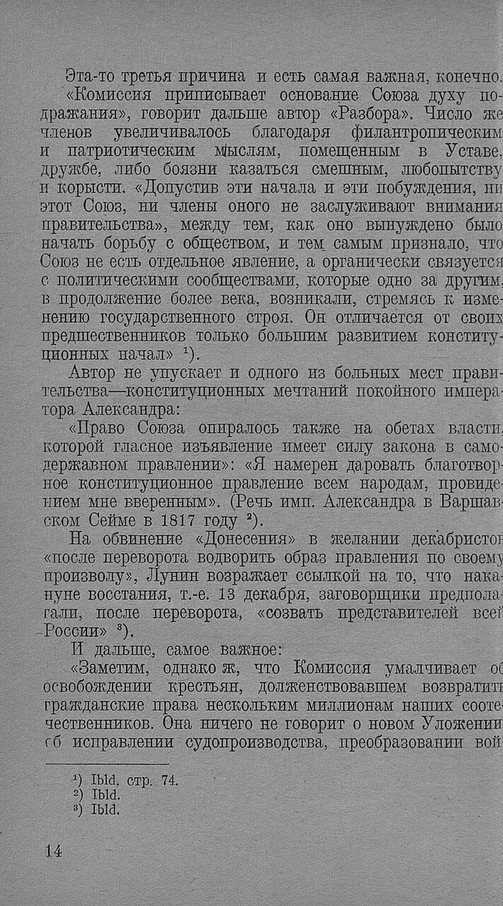 https://img-fotki.yandex.ru/get/477847/199368979.8f/0_20f65f_e5c3ccd2_XXXL.jpg