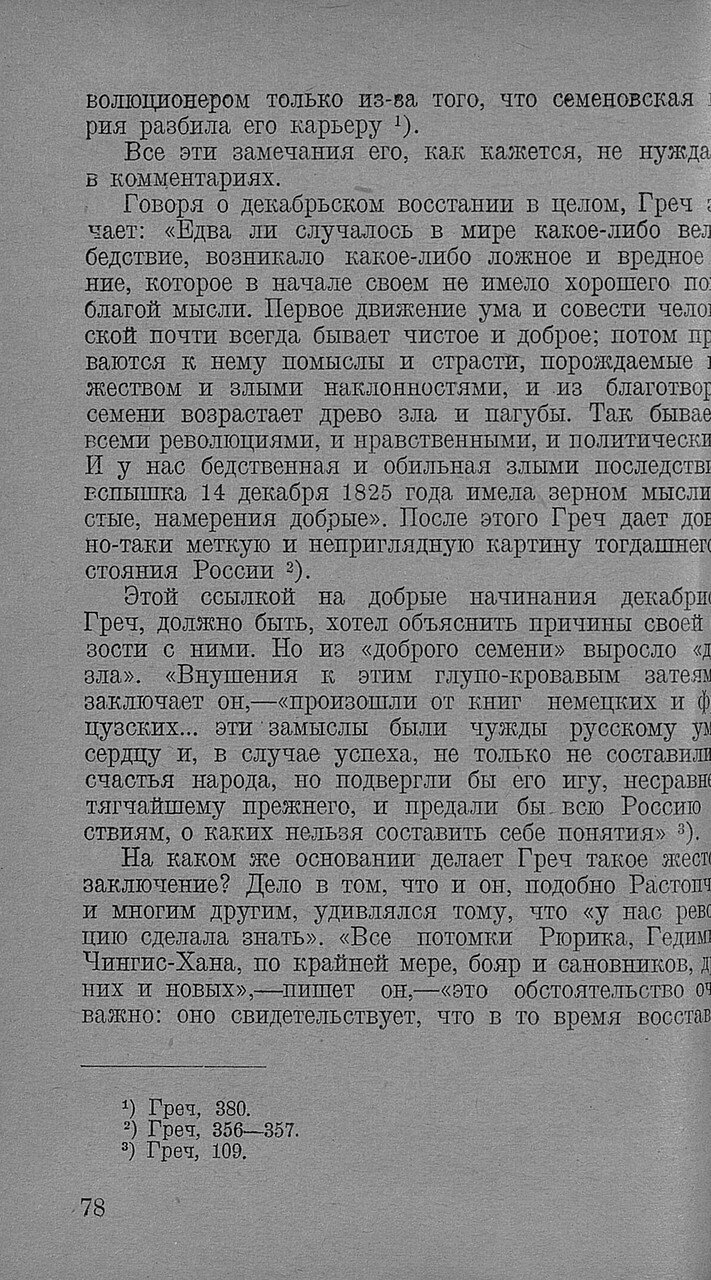 https://img-fotki.yandex.ru/get/477847/199368979.90/0_20f6b9_10d7f361_XXXL.jpg