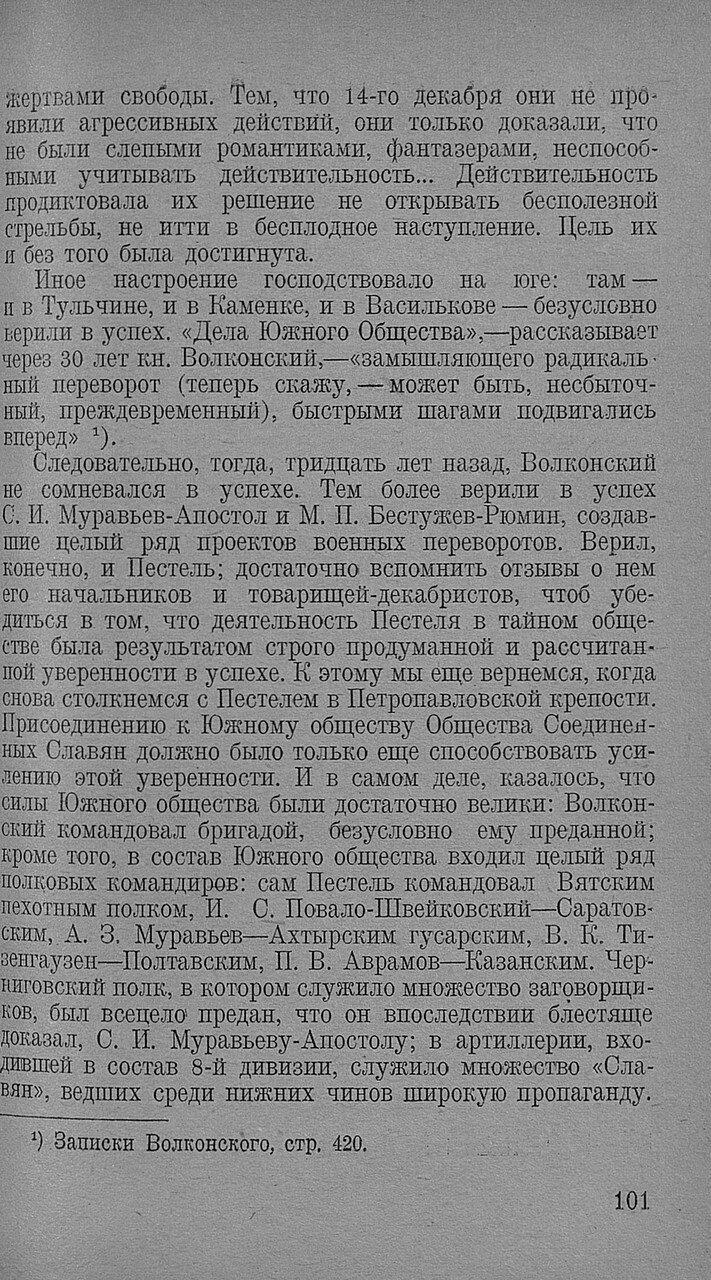 https://img-fotki.yandex.ru/get/477847/199368979.91/0_20f6cf_d1923e3c_XXXL.jpg